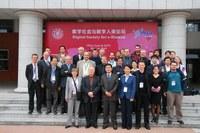 Délégation lyonnaise et collègues chinois sur le campus Minhang de l'Université Jiao Tong de Shanghai